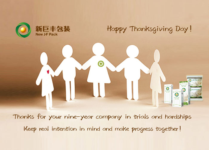 Happy Thanksgiving Day!(图1)